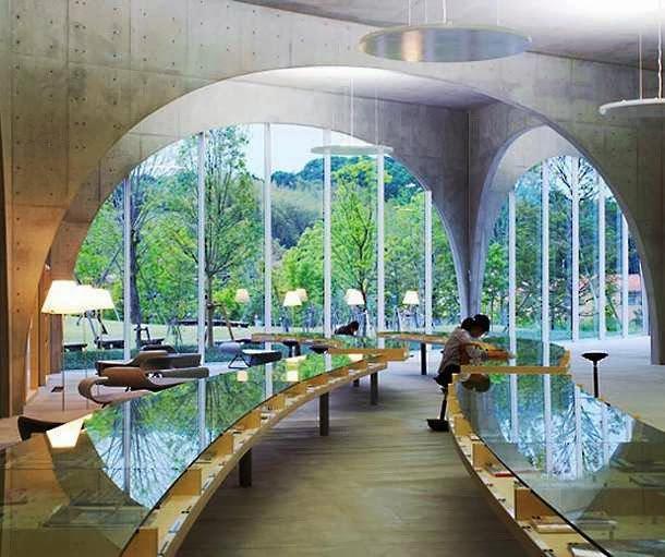Biblioteca dell'Università d'Arte Tama, a Tokyo