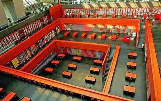 Biblioteca Nazionale della Cina, Pechino